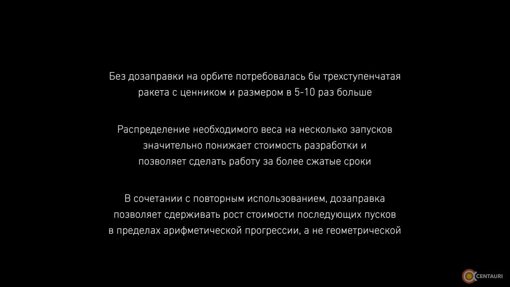 mars_rus_Page18
