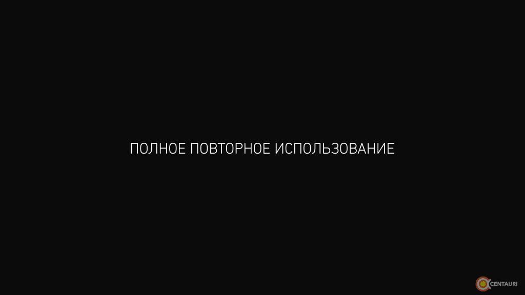 mars_rus__Page14