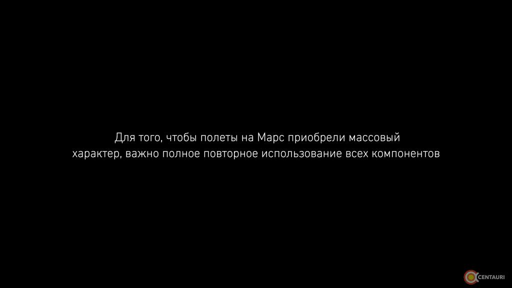 mars_rus__Page15