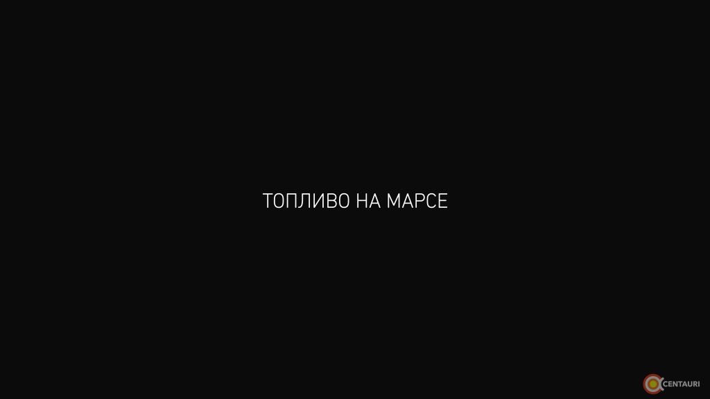 mars_rus__Page19