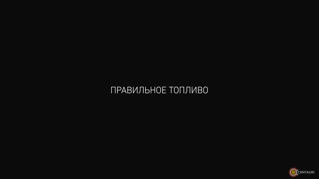mars_rus__Page21