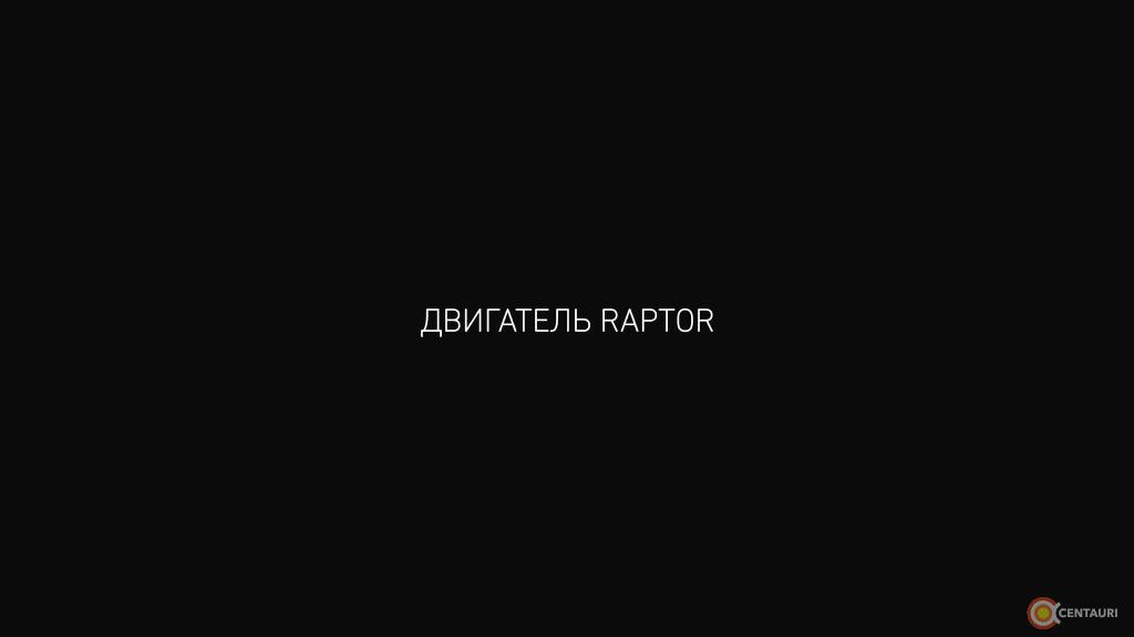 mars_rus__Page30