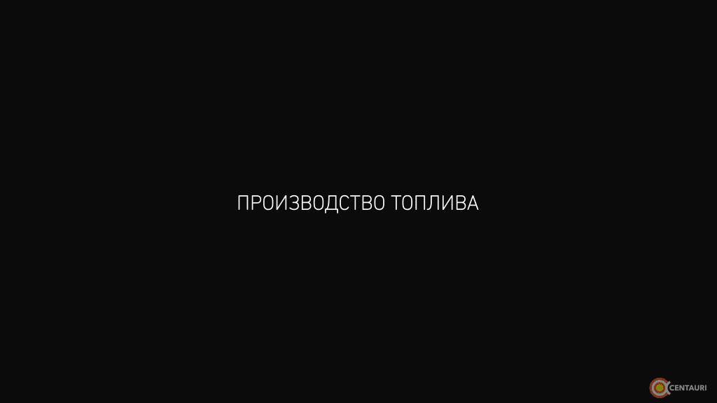 mars_rus__Page39
