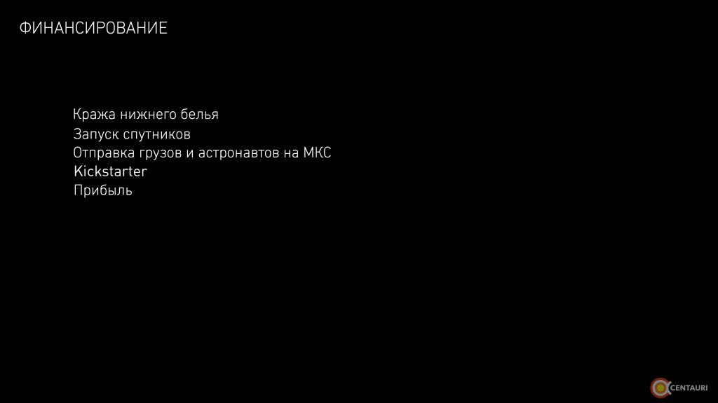 mars_rus__Page42