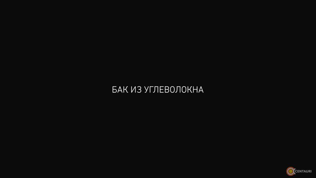 mars_rus__Page52