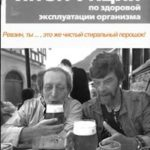 Anatoliy Revzin