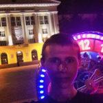 Evgeny Berezin