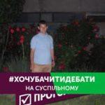 Afanasyj Krutikov